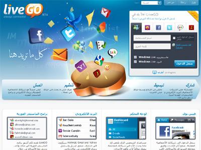 MessengerFX ekibinden iddialı bir proje: LiveGO