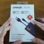 Ömür boyu garantili şarj kablosu   Anker Powerline+ kutu açılışı