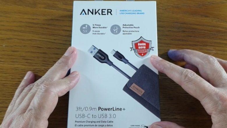 Ömür boyu garantili şarj kablosu | Anker Powerline+ kutu açılışı